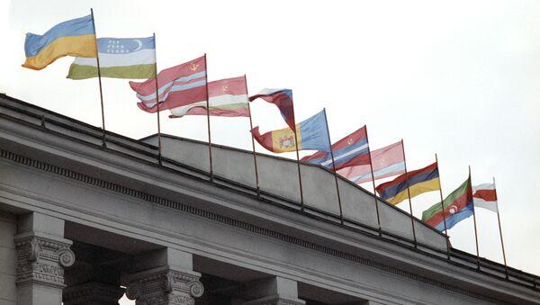 Флаги государств - членов СНГ - Sputnik Армения