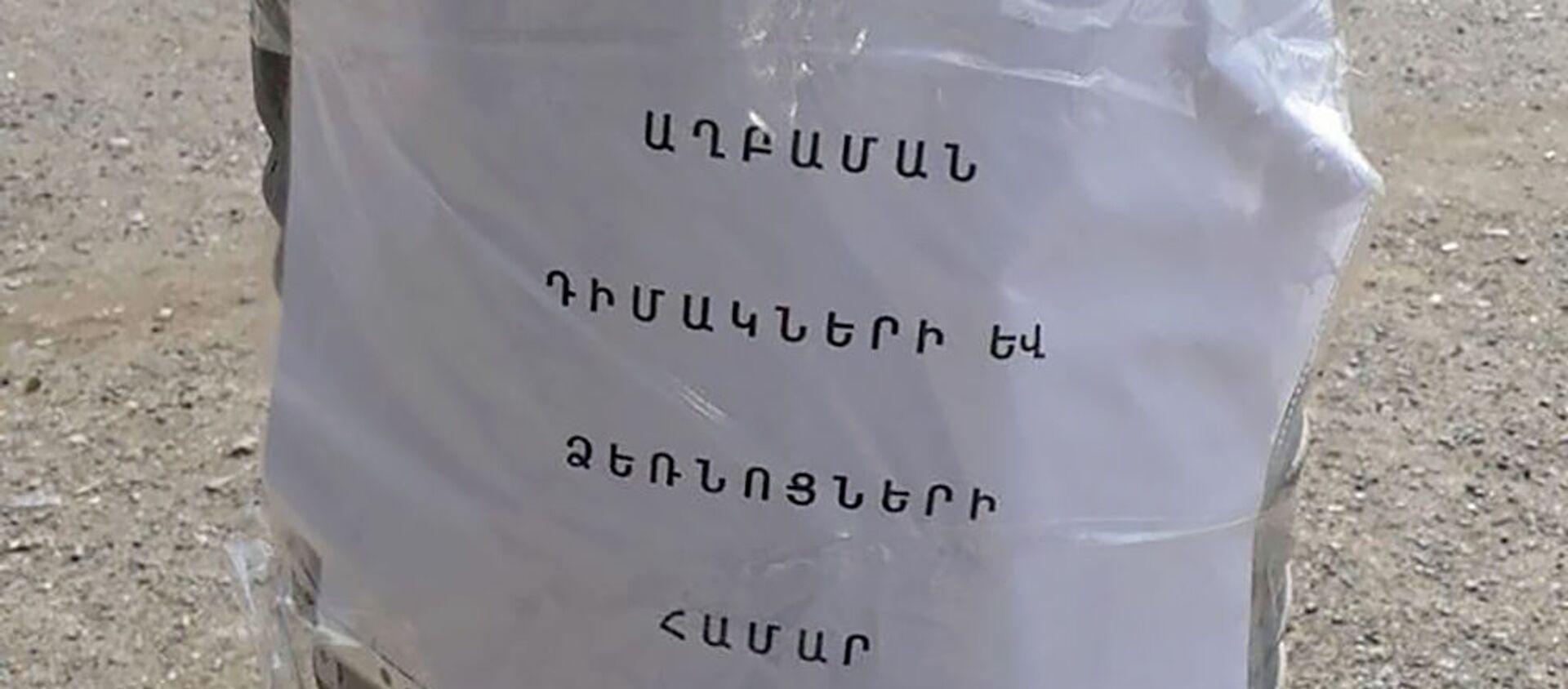 Мусорный контейнер для медицинских масок и перчаток около Национального центра пульмонологии - Sputnik Армения, 1920, 11.07.2020