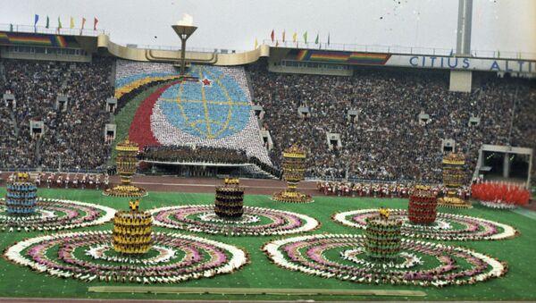 Торжественная церемония открытия Игр XXII Олимпиады - Sputnik Армения