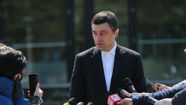 Премьер-министр Грузии Георгий Гахария - Sputnik Արմենիա