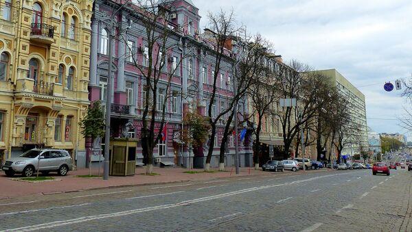 Здание посольства Армении в Украине - Sputnik Արմենիա