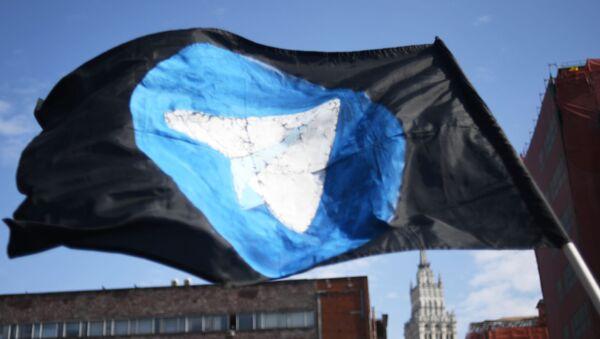 Митинг в поддержку Telegram - Sputnik Արմենիա