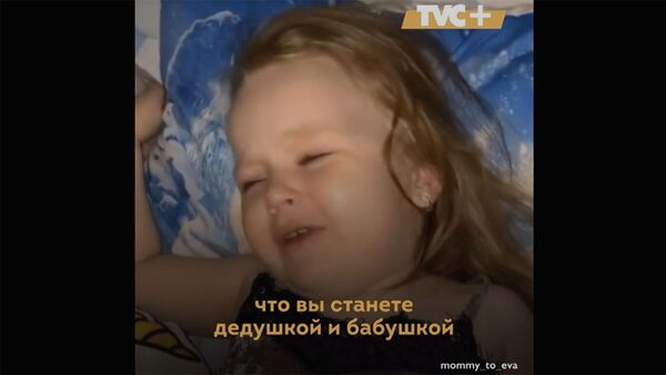 Размышления маленькой девочки - Sputnik Армения
