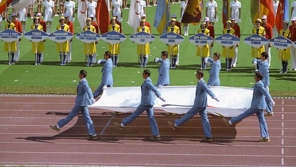Торжественная церемония закрытия XXII Олимпийских игр на Центральном стадионе имени В. И. Ленина в Лужниках (3 августа 1980). Москвa - Sputnik Армения