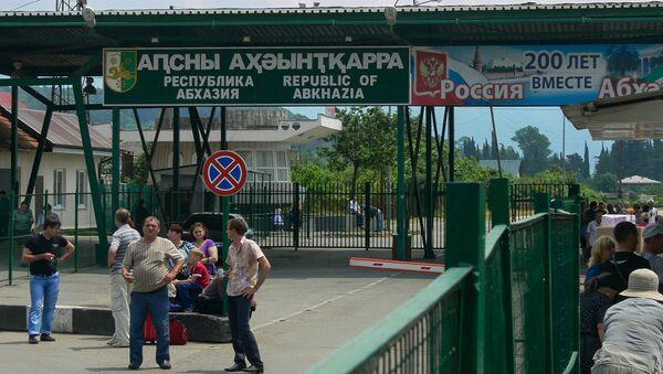 Российско-абхазская граница - Sputnik Армения