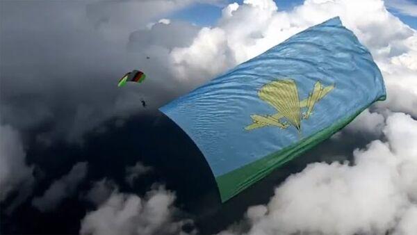 Новый рекорд парашютистов: в небе над Подмосковьем развернули гигантский флаг ВДВ - Sputnik Армения
