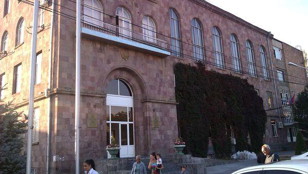 Здание районной администрации Эребуни - Sputnik Արմենիա