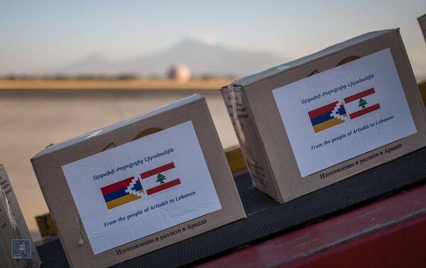 Արցախն օգնության խմբաքանակ է ուղարկել Լիբանան - Sputnik Արմենիա