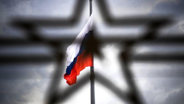 Флаг России - Sputnik Армения