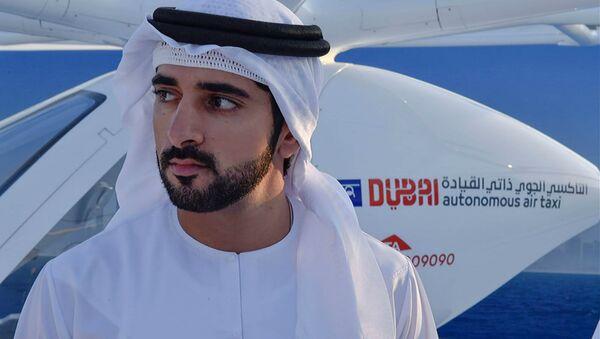 Наследный принц Дубая, шейх Хамдан бин Мохаммед бин Рашид аль-Мактум на запуске прототипа службы «парящего такси» (25 сентября 2017). Дубай - Sputnik Արմենիա