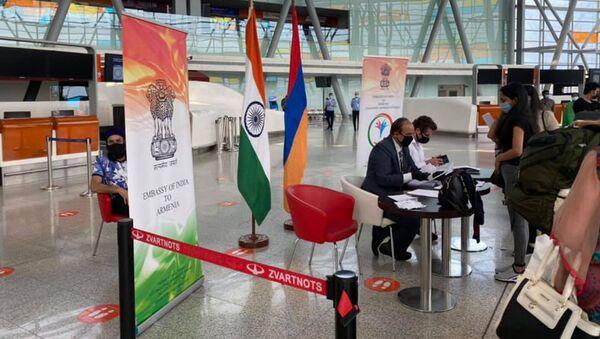 Посольство Индии в Ереване отправило на родину 169 пассажиров (17 августа 2020). - Sputnik Արմենիա