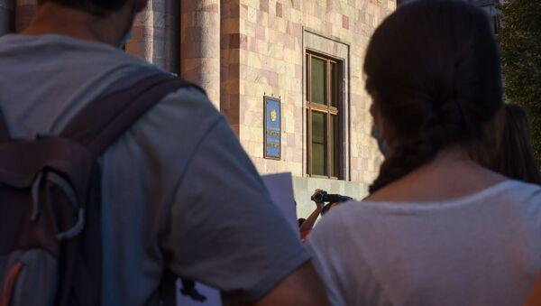 Акция протеста против эксплуатации Амулсара перед Домом правительства (20 августа 2020). Еревaн - Sputnik Արմենիա