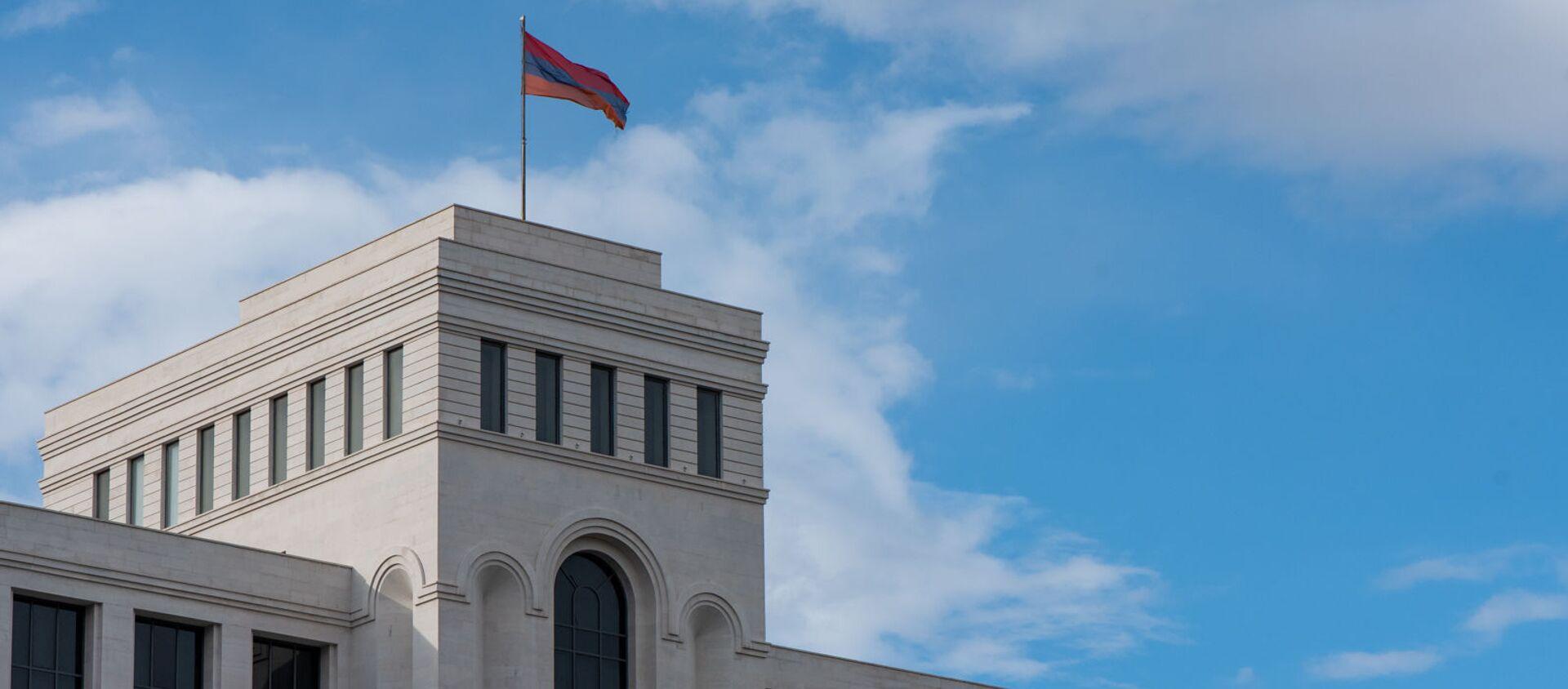 Здание Министерства иностранных дел Армении - Sputnik Արմենիա, 1920, 16.08.2021