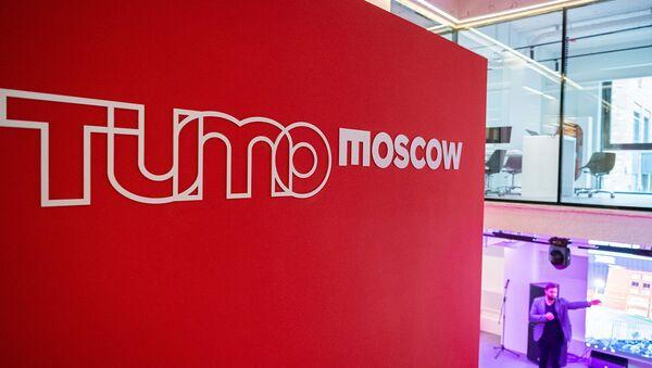 В Москве открылся Центр креативных технологий TUMO (26 августа 2020). Москвa - Sputnik Արմենիա