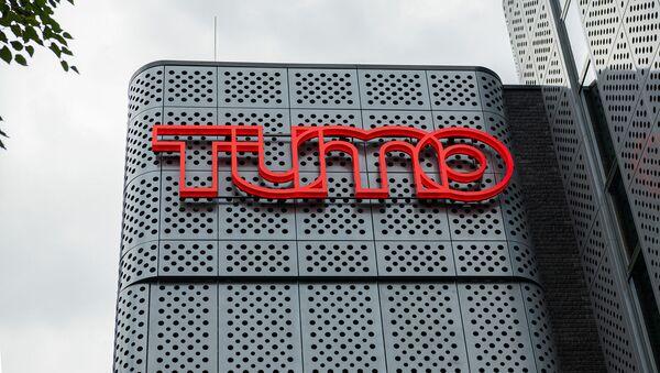 В Москве открылся Центр креативных технологий TUMO (26 августа 2020). Москвa - Sputnik Армения