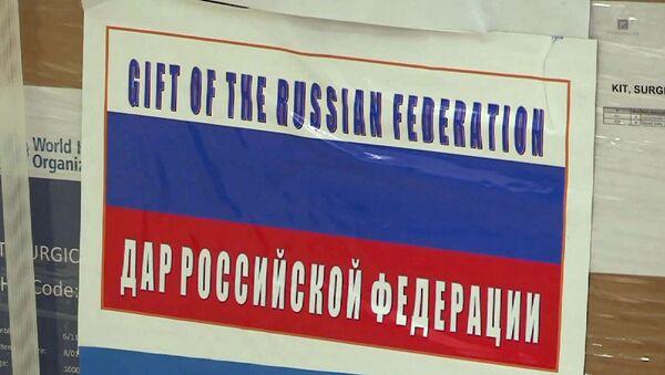 Российская гуманитарная помощь и медикаменты доставлены в больницы Ливана - Sputnik Армения
