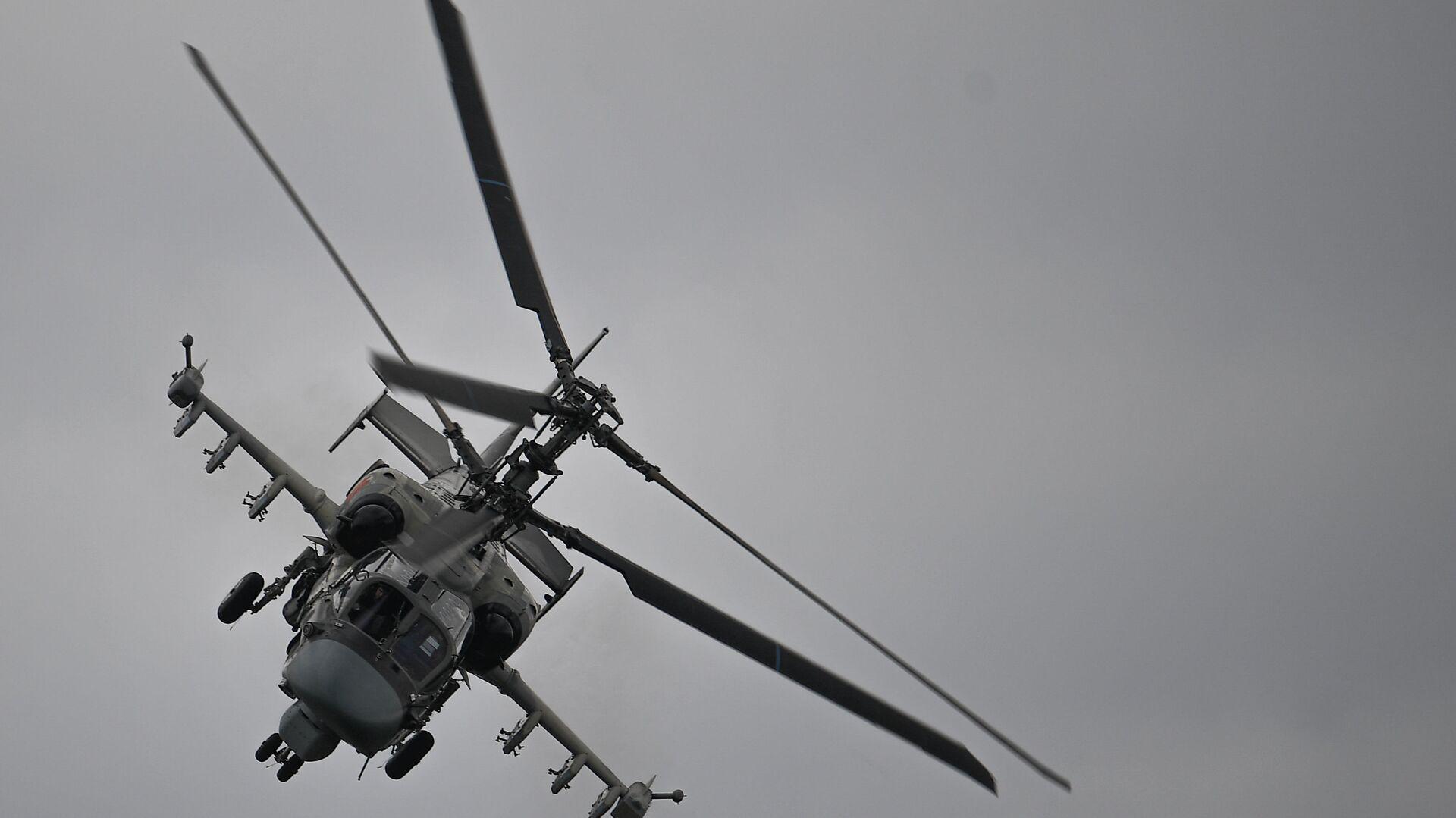 Ударный вертолет Ка-52 Аллигатор выполняет демонстрационный полет в рамках Международного форума Армия-2020 на аэродроме Кубинка в Подмосковье - Sputnik Արմենիա, 1920, 24.09.2021