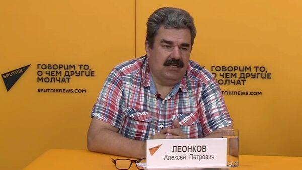 Военный эксперт Алексей Леонков - Sputnik Армения
