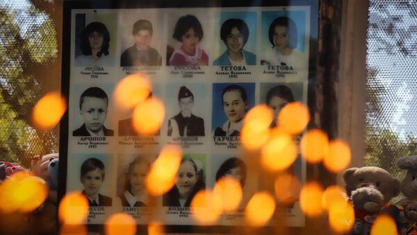 Траурные мероприятия в Беслане - Sputnik Армения