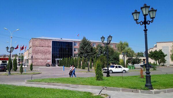 Здание областной администрации Гегаркуникской области - Sputnik Արմենիա