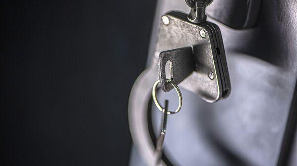 Ключ в наручниках - Sputnik Արմենիա