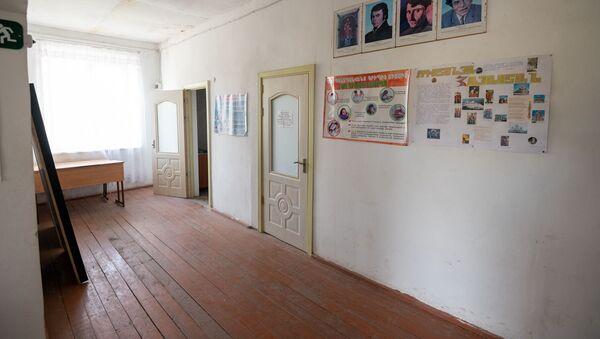 Основная школа села Шагик Ширакской области - Sputnik Արմենիա