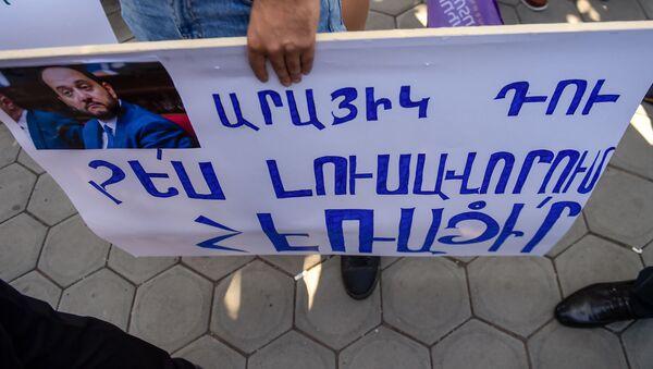 Акция протеста против министра науки, образования, культуры и спорта Араика Арутюняна перед зданием Национального собрания Армении (16 сентября 2020). Еревaн - Sputnik Армения