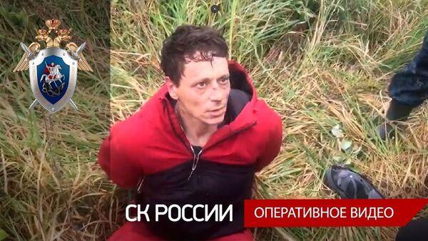 Задержан подозреваемый в убийстве двух девочек в Ярославской области - Sputnik Արմենիա