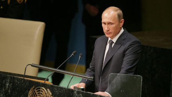 Президент РФ В.Путин принимает участие в 70-й сессии Генеральной Ассамблеи ООН - Sputnik Армения
