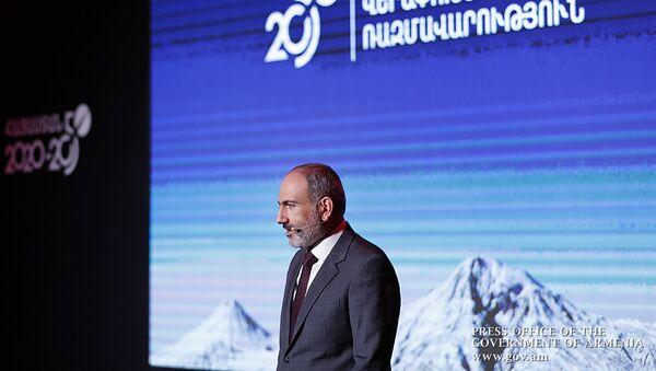 Премьер-министр Никол Пашинян представил план развития Армении до 2050 года (21 сентября 2020). Еревaн - Sputnik Армения