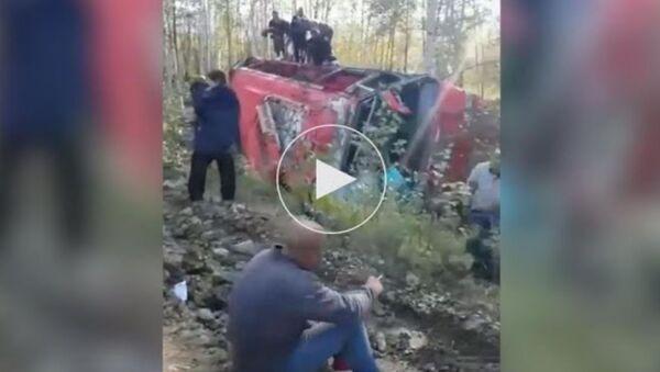 При ДТП с автобусом в Хабаровском крае пострадали 45 человек - Sputnik Армения