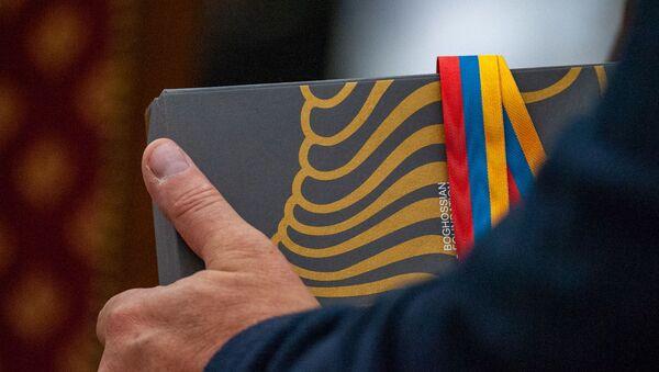 Церемония награждения победителей конкурса Bogossian Prize (22 сентября 2020). Еревaн - Sputnik Армения
