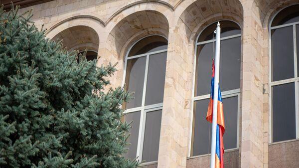 Флаг у здания Конституционного суда Армении - Sputnik Армения