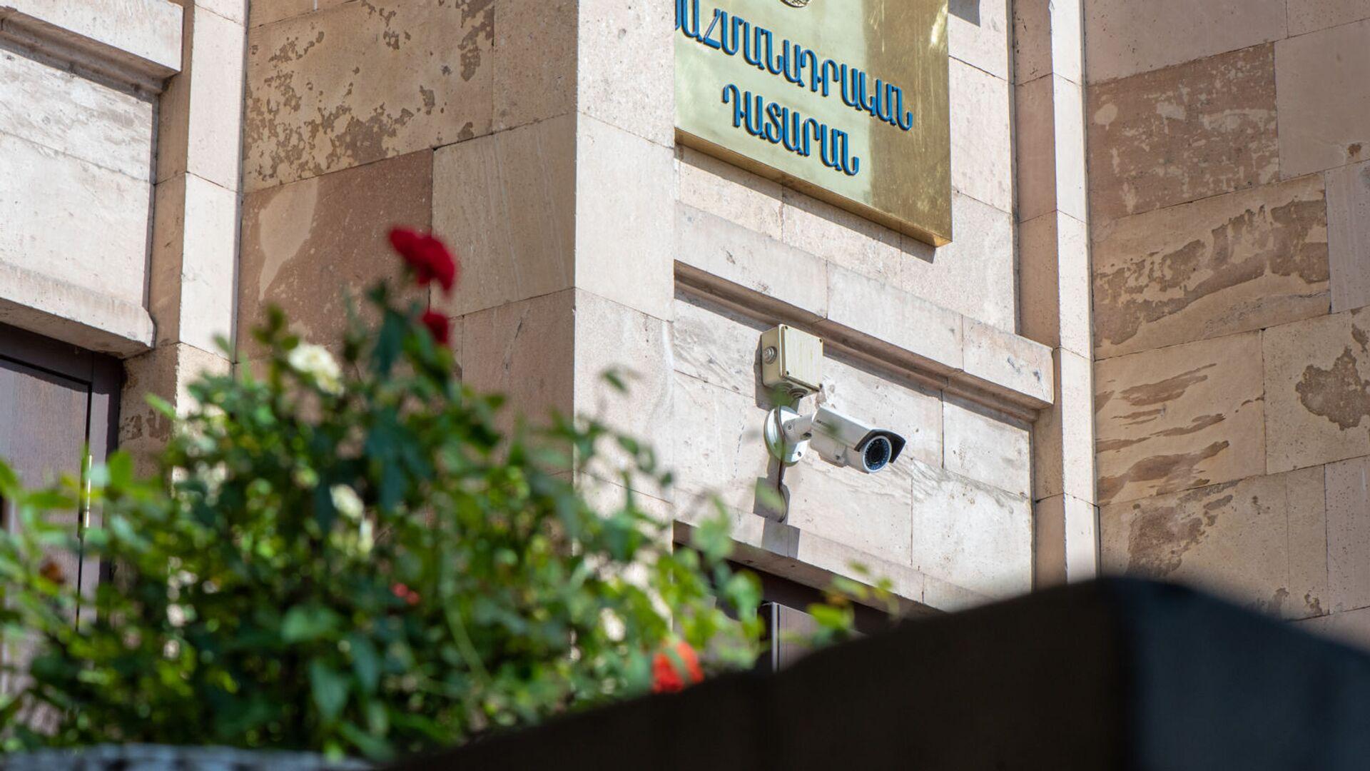Вывеска над входом в здание Конституционного суда Армении - Sputnik Армения, 1920, 24.09.2021
