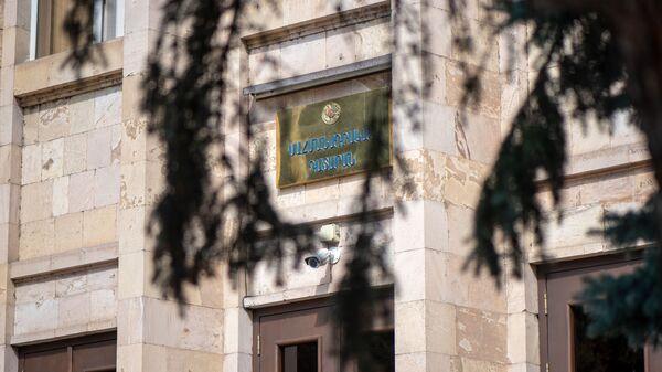 Вывеска над входом в здание Конституционного суда Армении - Sputnik Армения