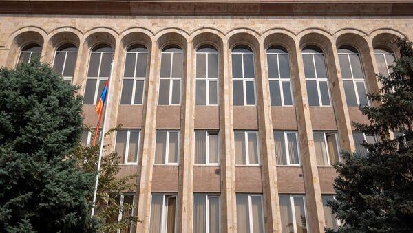 Здание Конституционного суда Армении - Sputnik Արմենիա