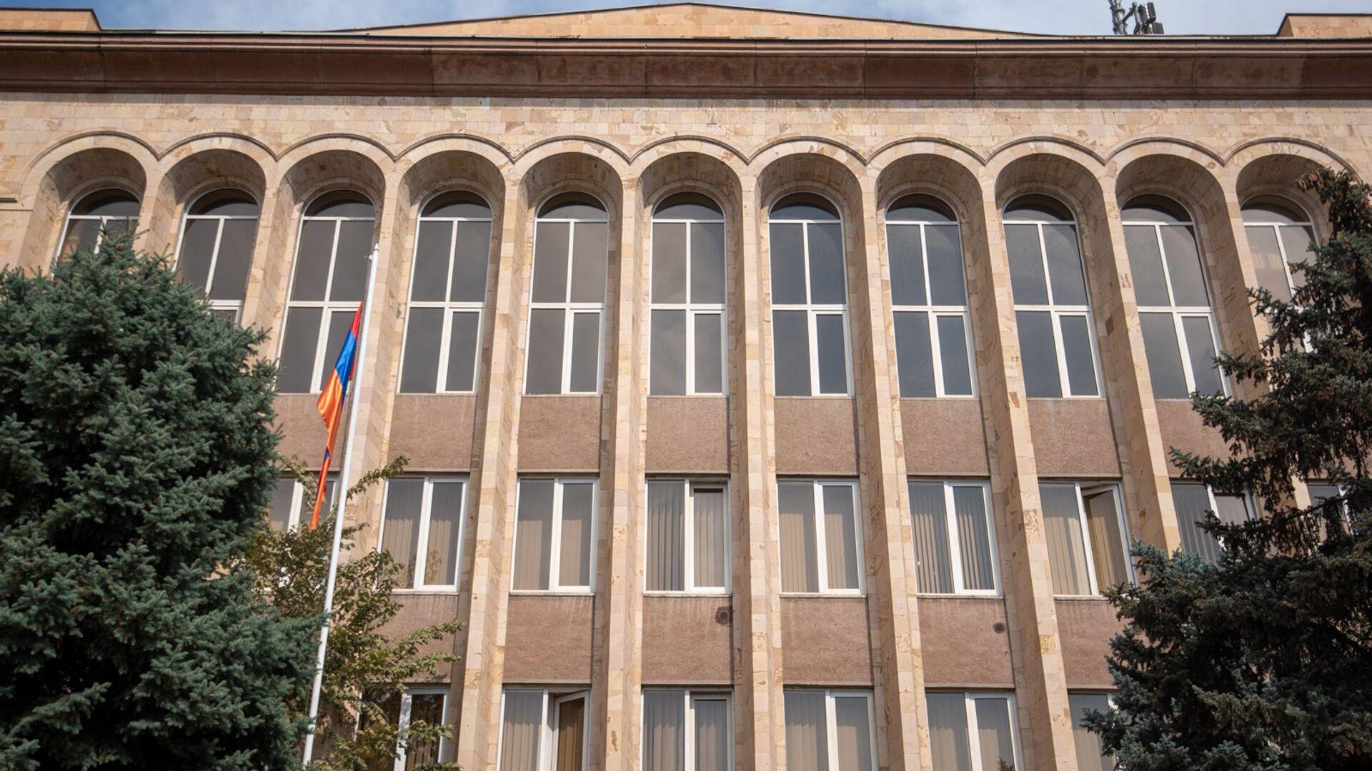 ՀՀ Սահմանադրական դատարան - Sputnik Արմենիա, 1920, 08.10.2021