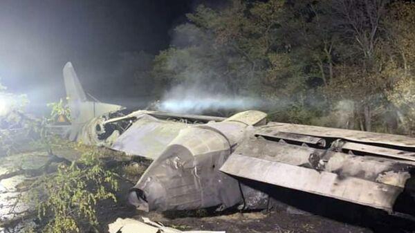 Обломки военного самолета Ан-26 после крушения в городе Чугуев недалеко от Харькова (25 сентября 2020). Украина - Sputnik Армения