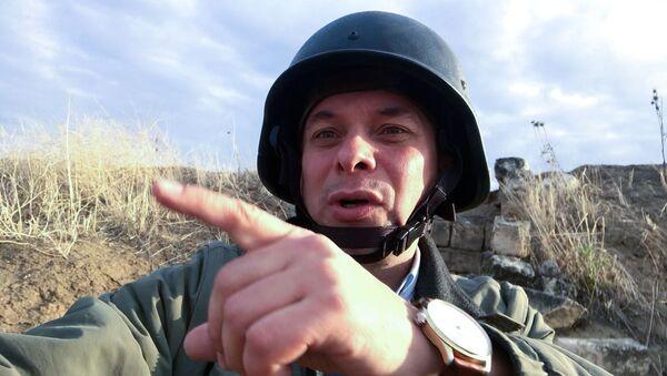Новости с линии фронта: как падает огромный дрон и куда летят неприятельские снаряды - Sputnik Армения