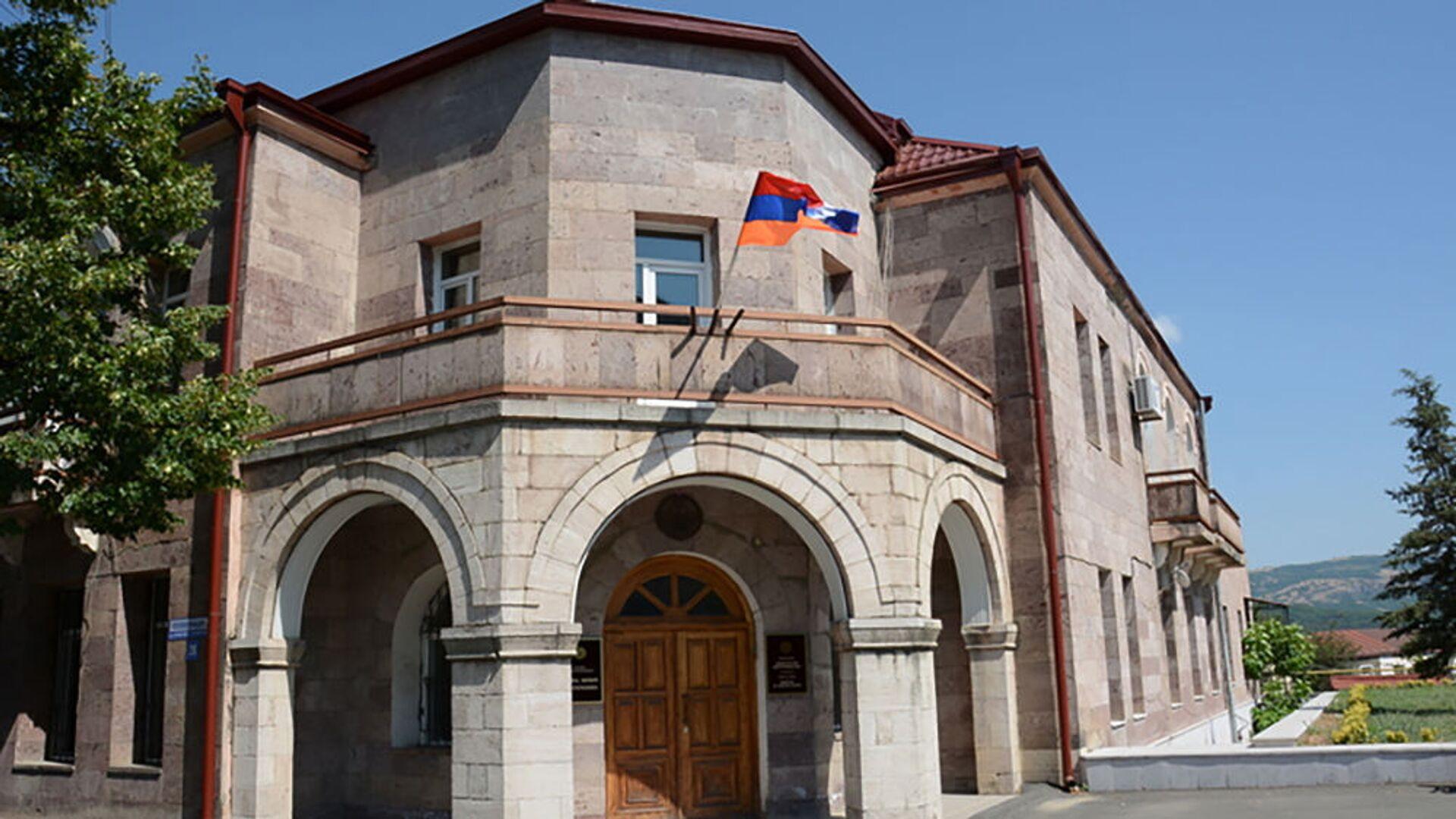 Здание Министерства иностранных дел Карабаха - Sputnik Армения, 1920, 27.09.2021