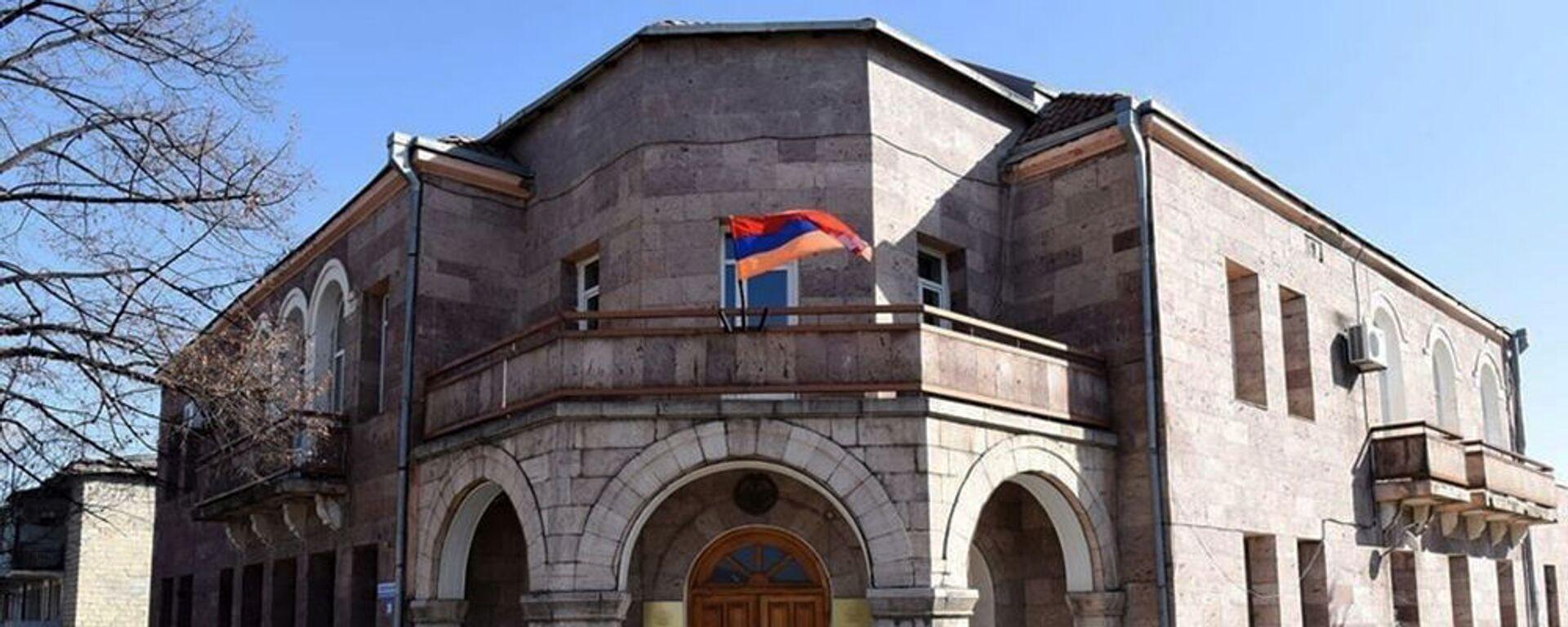 Здание Министерства иностранных дел Карабаха - Sputnik Армения, 1920, 25.04.2021