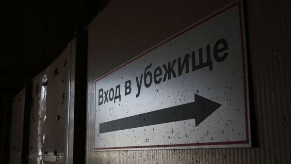 Табличка-указатель на входе в бомбоубежище - Sputnik Արմենիա