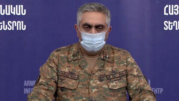 Брифинг представителя минобороны РА Арцруна Ованнисяна (11 октября 2020). Ереван - Sputnik Армения