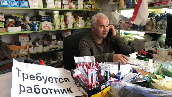 Владелец строительного магазина в Степанакерте, Варужан - Sputnik Արմենիա