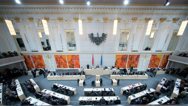 Заседание Национального собрания Австрии во временном зале заседаний в Венском замке (20 декабря 2017). Вена - Sputnik Армения