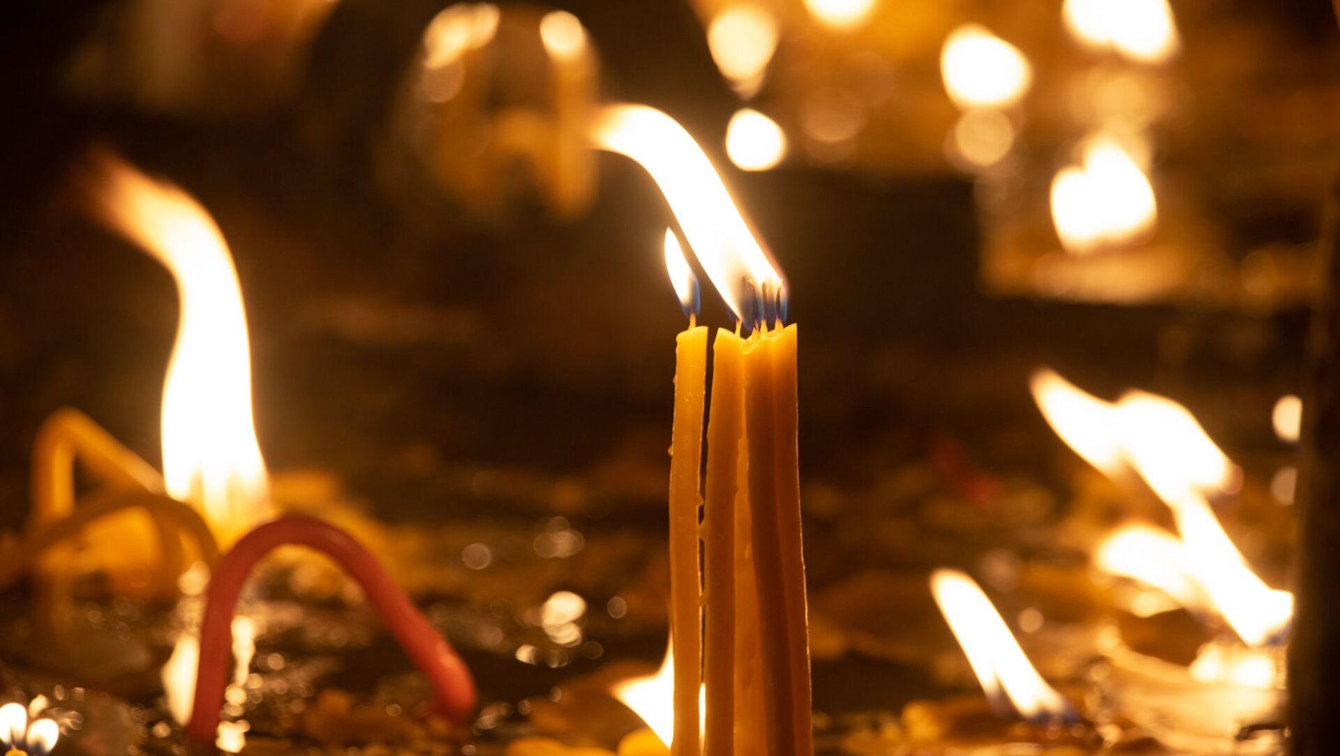 Зажженные свечи - Sputnik Армения, 1920, 28.07.2021