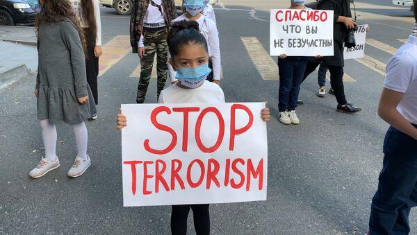 В Ереване прошла безмолвная акция протеста против молчания международного сообщества  - Sputnik Армения