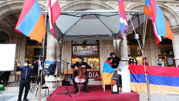 Армянские музыканты дали концерт в поддержку Карабаха в Вене (17 октября 2020). Австрия - Sputnik Армения