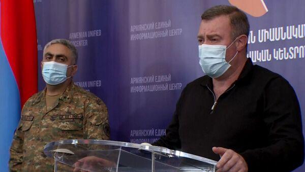 Брифинг с участием отца Альберта Ованнисяна - Артака Ованнисяна (19 октября 2020). Еревaн - Sputnik Армения