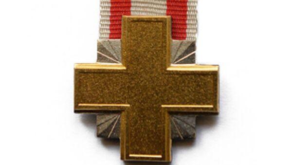 Орден «Боевой крест» II степени - Sputnik Արմենիա